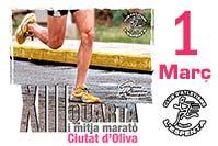 Quarta i Mitja Marató Ciutat d'Oliva