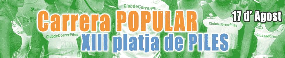 XIII Carrera Popular Platja de Piles